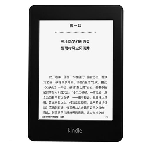 Amazon Kindle电子书阅读器